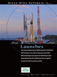 Japanese aerospace; JAXA; aerospace guidance
